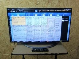 横須賀市にて シャープ 液晶テレビ LC-40U45 を出張買取しました