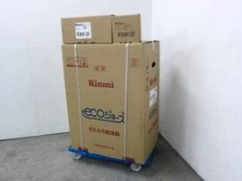 小平市にて リンナイ ふろ給湯器 RUF-E2405AW を店頭買取しました