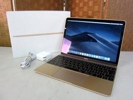 世田谷区にて Apple Mac Book A1534 を出張買取しました