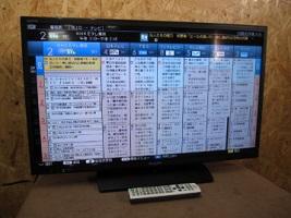横浜市瀬谷区にて シャープ 液晶テレビ LC-32H11 を店頭買取しました
