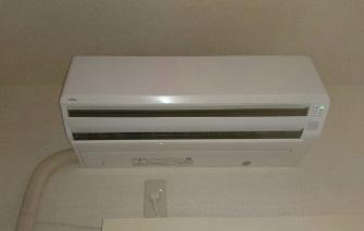 世田谷区にて 富士通 エアコン AS-C22G-W を出張買取しました