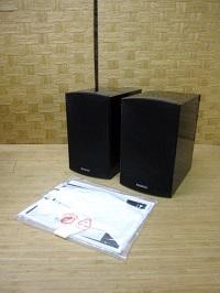 板橋区にて audiopro スピーカー image12 を出張買取しました