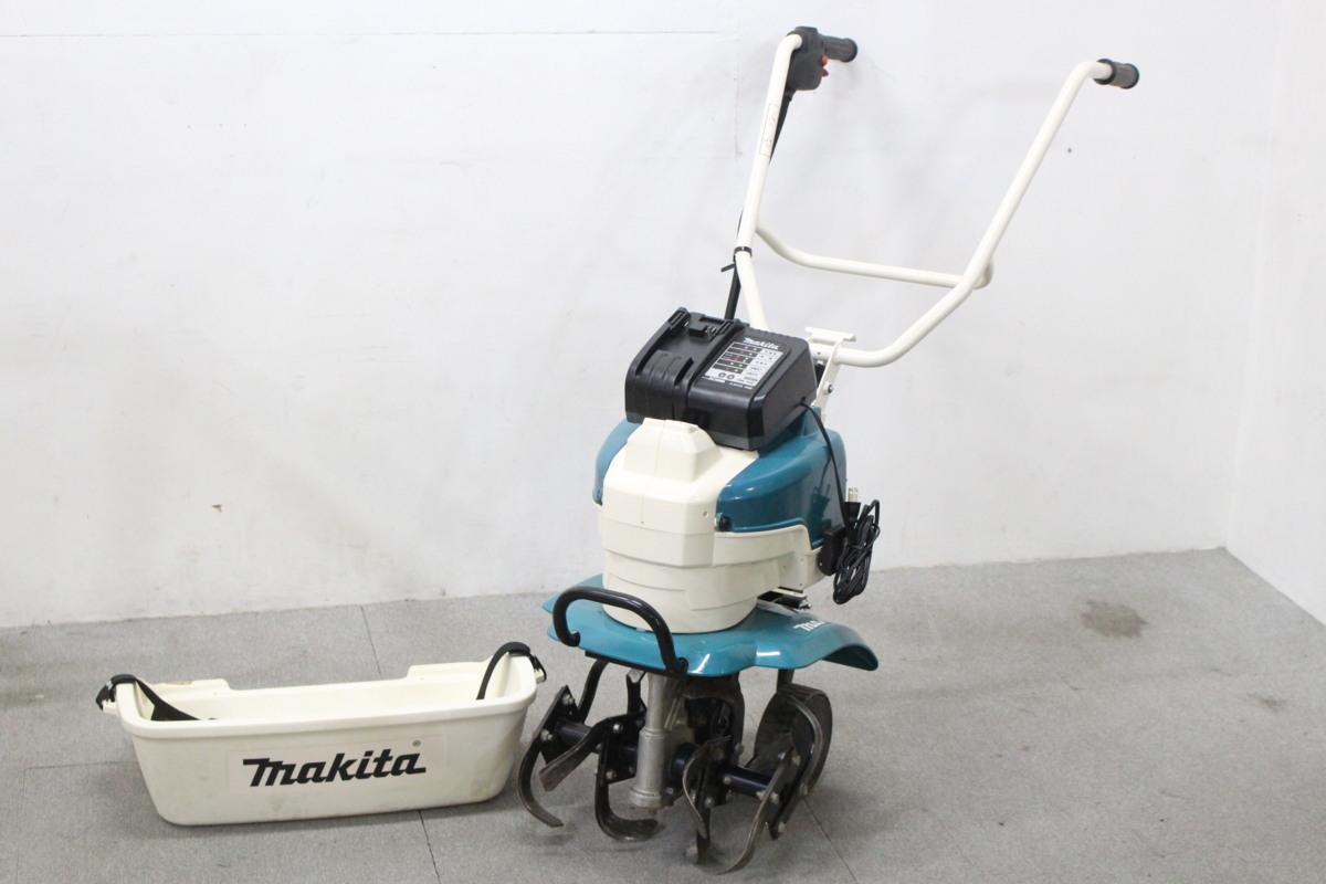 鎌倉市にて makita/マキタ 充電式耕うん機 MUK360DWB 36Vバッテリー搭載 を出張買取しました