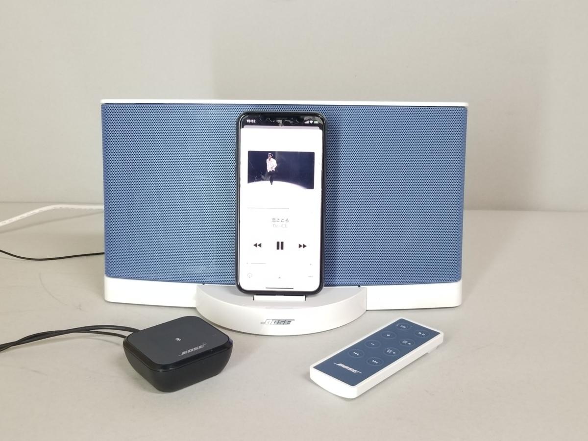 平塚市より BOSE SOUND DOCK SERIES III Bluetooth audioを店頭買取しました