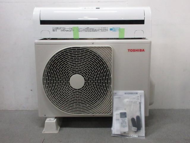 茅ヶ崎市にて TOSHIBA/東芝 RAS-2858V(W)/RAS-2858AV ルームエアコン 10畳用 2018年製を出張買取しました