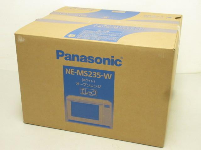 平塚市より 未使用 Panasonic パナソニック NE-MS235-W オーブンレンジ ホワイトを店頭買取しました