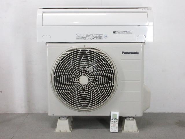 綾瀬市にて Panasonic パナソニック CS-256CF-W/CU-256CF ルームエアコン 2016年製を出張買取しました