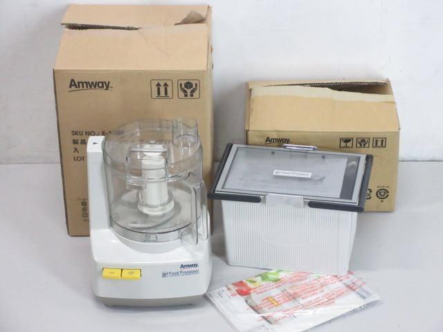 鎌倉市より Amway/アムウェイ E-3288-J フードプロセッサー を店頭買取しました