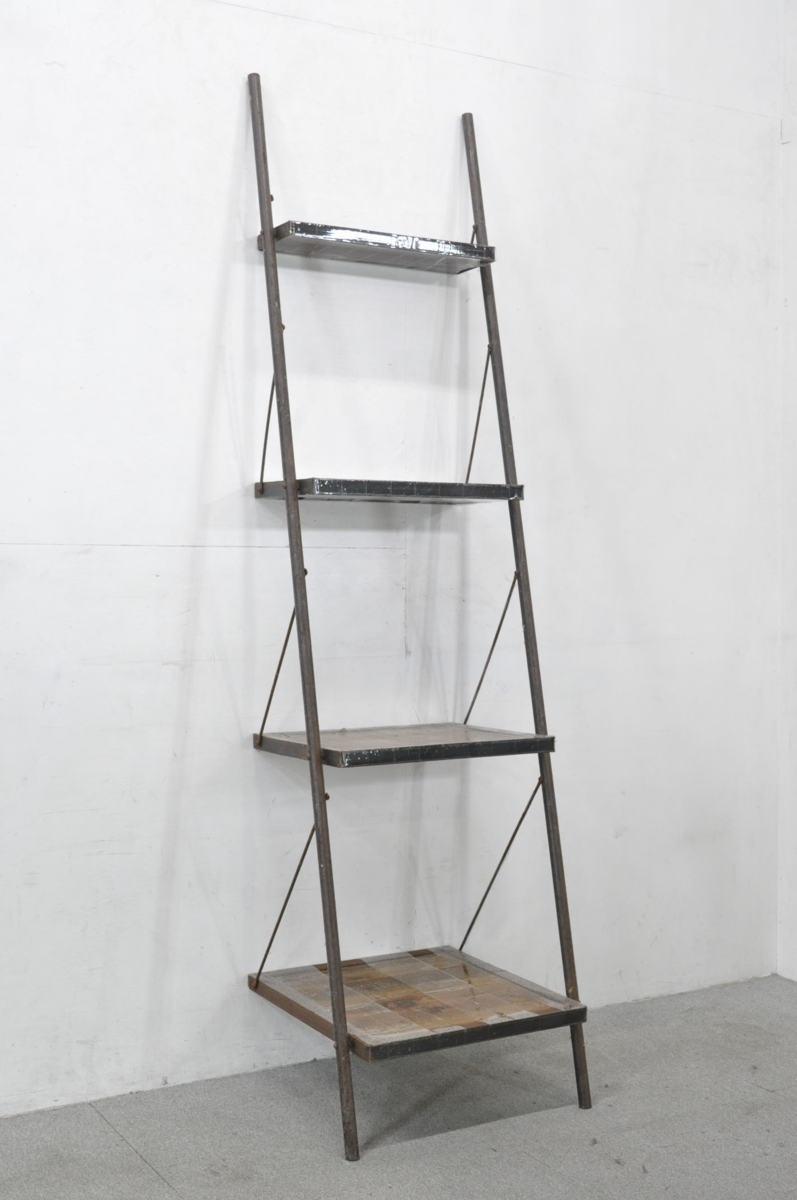 鎌倉市にて  Journal Standard Furniture シノンラダーシェルフを出張買取しました