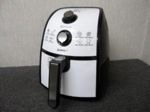 オークローンマーケティング カラーラ ノンフライヤー ノンオイル TXG-DS14-1