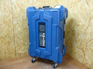 PROTEX ハードキャリーケース CR-7000? ハードケース コバルト