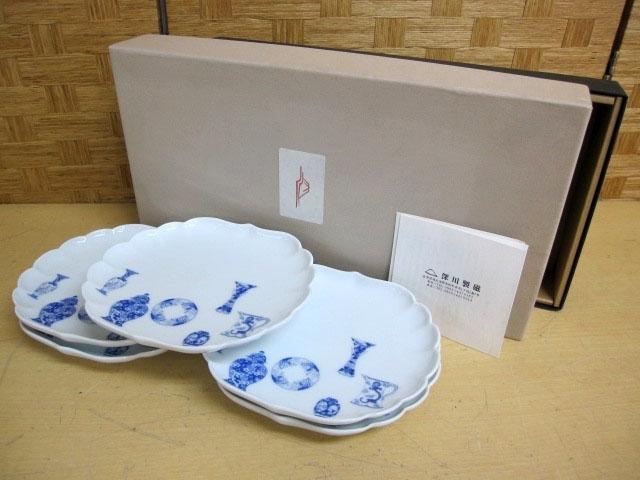 八王子市にて 深川製磁 ブルーチャイナ サービス皿 を出張買取しました