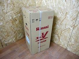 相模原市にて リンナイ ガス給湯器 RUX-VS2016W-E を店頭買取しました