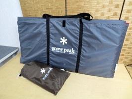 昭島市にて スノーピーク フロアマット フロアシート を出張買取しました