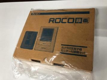 小平市にて アイホン ROCO JQ-12E テレビドアホンを店頭買取しました