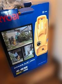 世田谷区にて リョービ 高圧洗浄機 AJP-1420 を出張買取しました