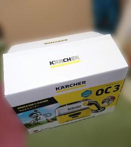 西多摩市にて ケルヒャー マルチクリーナー OC3 を出張買取しました