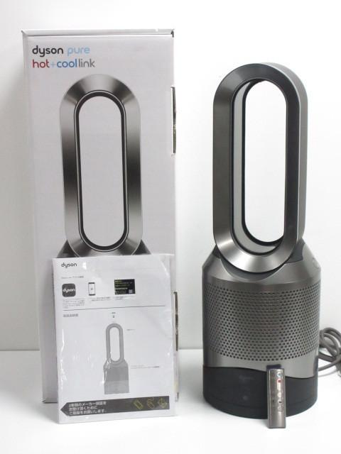 平塚市にてdyson pure  hot+cool link HP03 空気清浄機能付ファンヒーター を2017年製を出張買取しました