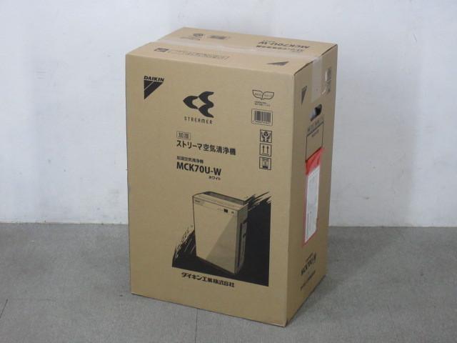 鎌倉市にてDAIKIN  MCK70U-W 加湿ストリーマ空気清浄機を出張買取しました