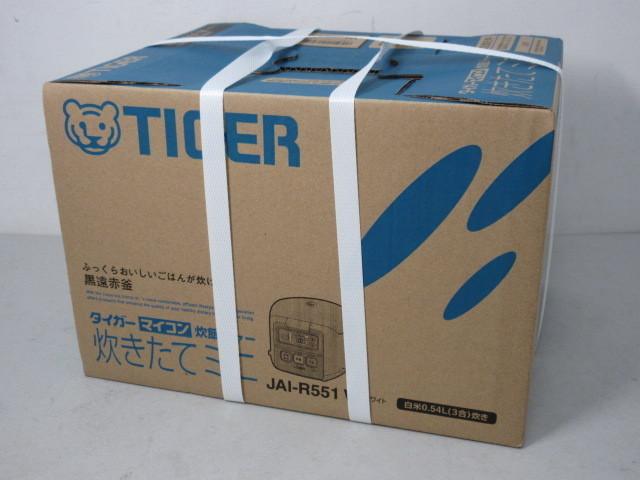 平塚市にてTIGER  JAI-R551 ホワイト 炊飯ジャー 炊きたてミニ 3合炊きを出張買取しました