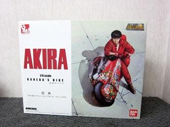 相模原市にて ポピニカ魂 1KIRA 金田のバイク 特典パーツ を店頭買取しました