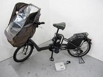 世田谷区にて ブリヂストン ビッケ POLAR e BP0D37 電動自転車 を出張買取しました