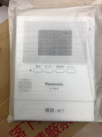 大和市にて パナソニック ドアフォン 子機セット VL-ME25+VL-V566 を店頭買取しました