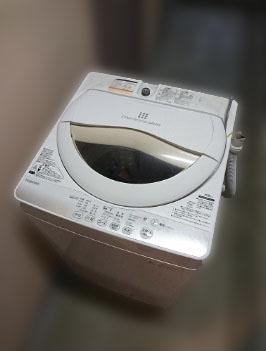 小平市にて 東芝 全自動洗濯機 AW-5G2 を出張買取しました