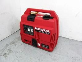 小平市にて HONDA エンジン発電機 EM900F を店頭買取しました