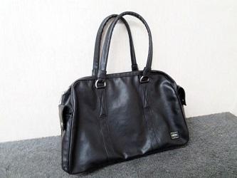 横浜市保土ヶ谷区にて 吉田かばん ポーター ビジネスバッグ を出張買取しました