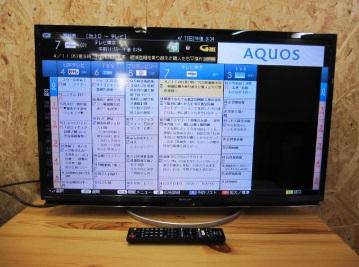国立市にて シャープ 液晶テレビ LC-32W5 を出張買取しました
