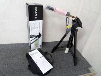 川崎市にて SONY ハンディカム用 リモコン三脚 VCT-VPR1 を出張買取しました