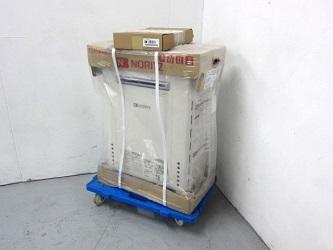 八王子市にて ノーリツ ガス給湯器 GT-C206SAWX を店頭買取しました
