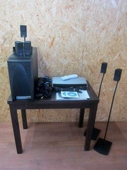 相模原市にて BOSE ホームシアターシステム AV28 PS48 を出張買取しました