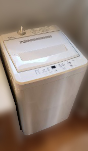 日野市にて 無印良品 全自動洗濯機 AQW-MJ45 を出張買取しました