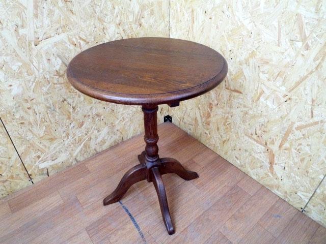 逗子市にて 葉山ガーデン 丸テーブル 直径50cm を出張買取致しました