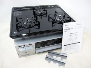 大和市にて ハーマン ビルトインガスコンロ DG32Q1VQ1 を店頭買取致しました