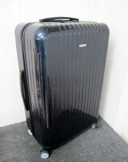 相模原市にて リモワ サルサエアー スーツケース を出張買取致しました