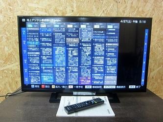 八王子市にて SONY 液晶テレビ KDL-32W-500A を出張買取致しました