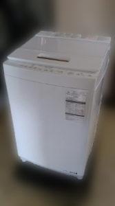 全自動洗濯機 AW-8D5 東芝
