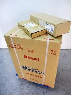 大和市にて リンナイ 都市ガス ふろ給湯器 RUF-K245SAWを店頭買取致しました