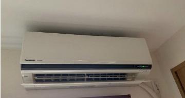 横浜市泉区にて パナソニック エアコン CS-GX284C-W を出張買取致しました