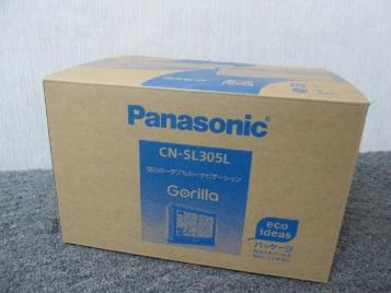 大和市にて パナソニック カーナビ CN-SL305L を店頭買取致しました