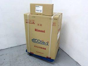 リンナイ LPガス 給湯器 RUF-K2405SAW リモコン MBC-230V