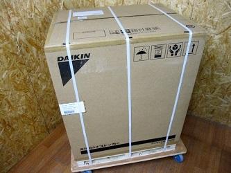 八王子市にて ダイキ 冷凍ストッカー LBFG1AS を店頭買取致しました