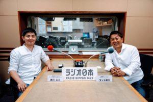 ラジオ日本 マット安川のずばり勝負