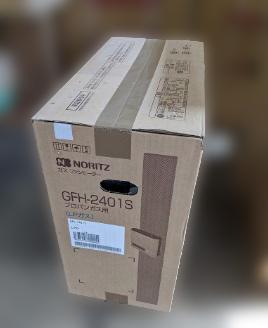 八王子市にて ノーリツ ガスファンヒーター GFH-2401S を店頭買取致しました