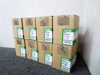大和市にて 大光電機 LEDダウンライト DDL5102YW を店頭買取致しました