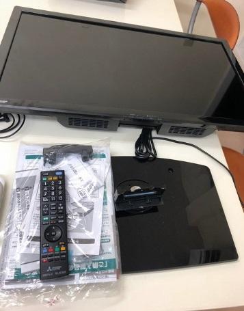 大和市にて 三菱 液晶テレビ LCD-32LB7 を出張買取致しました