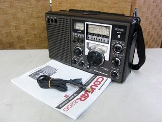 ナショナル COUGAR 2200 クーガー 短波ラジオ